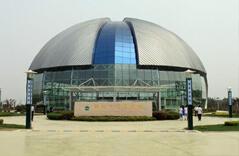 Dinosaur Museum Dome Space Frame