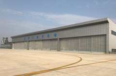 Aircraft Hangar Roofing System