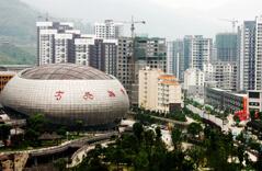 Cultural & Sport Center Stadium Steel Structure Project