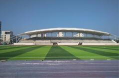 Middle School Stadium Membrane Canopy Project