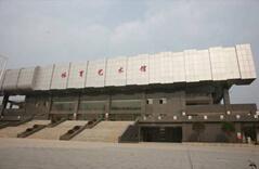 University  Sports Stadium Project