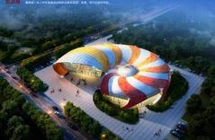 Wanda Dongfang Yingdu Steel Structure Project